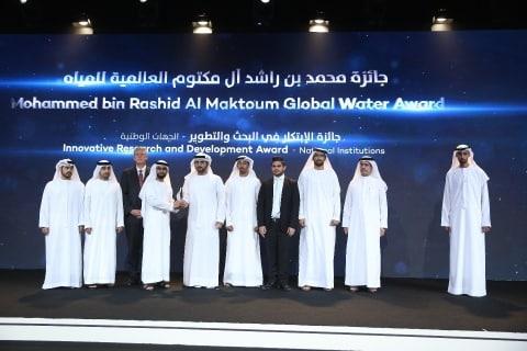 Su Alteza, el Jeque Maktoum bin Mohammed bin Rashid Al Maktoum Honra a 10 Ganadores de 8 Países con en el Premio Internacional del Agua Mohammed bin Rashid Al Maktoum