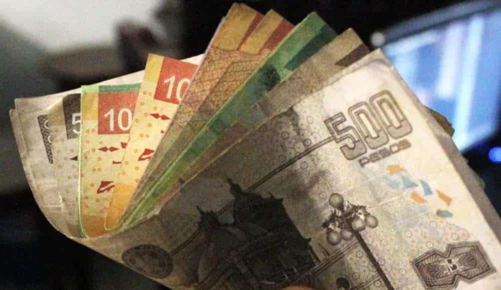 piden a Gobierno Federal recortar a la mitad sus gastos